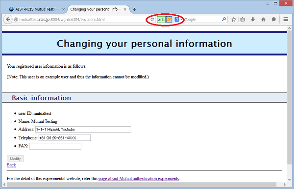 Figure 3: Login state of HTTP Mutual Access Authentication displayed.